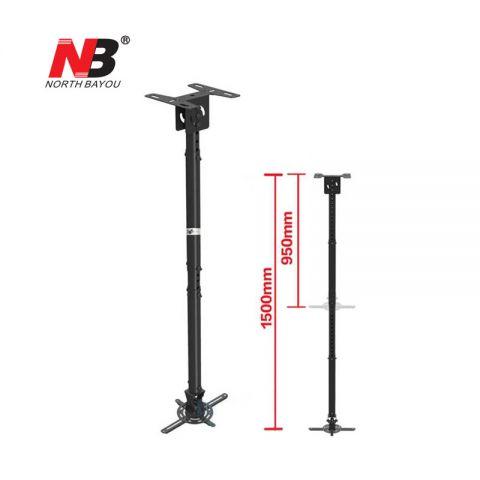 NBT-718-4 Projector Bracket/Mount 1.5m